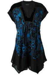 платье с цветочным принтом  Diesel Black Gold