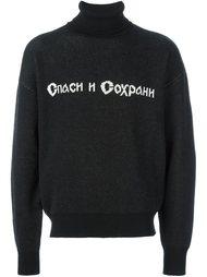 свитер с логотипом  Gosha Rubchinskiy ГОША РУБЧИНСКИЙ