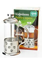 Кофейник, френч-пресс, 350 мл ENS GROUP