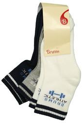 Носки 3 пары Brums