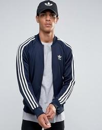 Спортивная куртка с трилистником adidas Originals Superstar AY7061