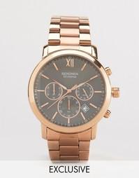 Наручные часы с хронографом и черным циферблатом Sekonda эксклюзивно д