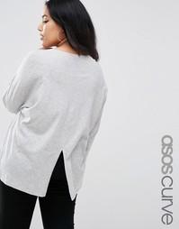 Oversize-топ с разрезом сзади ASOS CURVE - Серый
