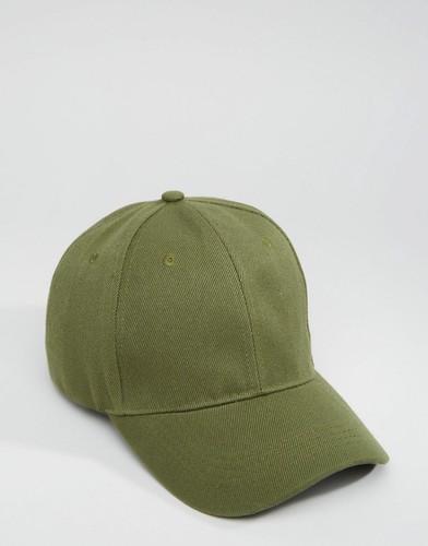 Бейсболка цвета хаки Gregorys - Зеленый