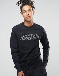Черный свитшот с круглым вырезом Nike SB Everett Reveal 800139-010