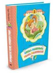 Книги Издательство Махаон