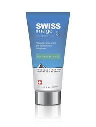 Средства для снятия макияжа Swiss