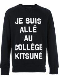 'je suis allé au collège' print sweatshirt Maison Kitsuné