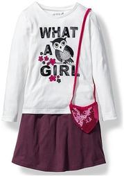 Комплект: кофточка + юбка + сумочка