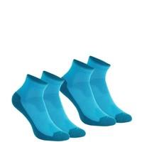 Носки Arpenaz 50 Mid Для Взрослых 2 Пары Quechua
