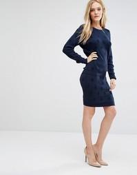 Фактурная юбка-карандаш Y.A.S - Navy blazer