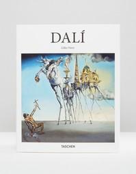 Книга по основам искусства Dali - Мульти Books