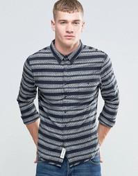 Рубашка в полоску Native Youth - Серый