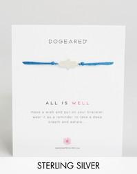 Синий шелковый браслет с серебряной подвеской Dogeared All is Well