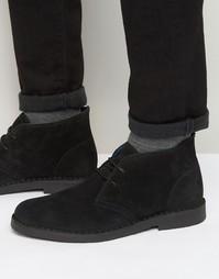 Замшевые ботинки чукка Dune Calabassas - Черный