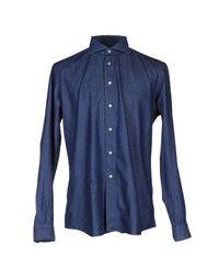Джинсовая рубашка Queensway