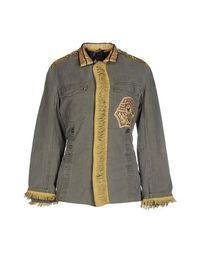 Куртка Paris Frou Frou