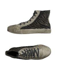 Высокие кеды и кроссовки Studs WAR