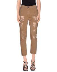 Джинсовые брюки Queguapa