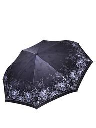 Зонты Fabretti