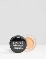 Консилер NYX - Кремовый