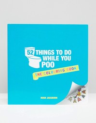 Книга-раскраска 52 Things To Do While You Poo - Мульти Books