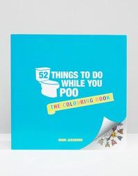 Книга-раскраска 52 Things To Do While You Poo - Мульти Books