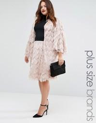 Elvi Tassel Skirt - Розовый