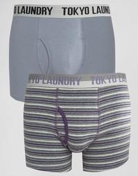 Набор из 2 боксеров-брифов в полоску Tokyo Laundry - Темно-синий