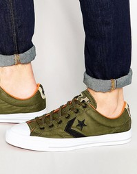 Зеленые нейлоновые кроссовки Converse Star Player 151342C - Зеленый