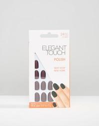Короткие накладные ногти ограниченной серии Elegant Touch - Синий