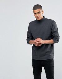 Трикотажный свитшот с высоким воротником !SOLID - Серый