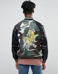Куртка-пилот Jaded London - Зеленый