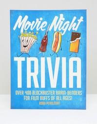 Книга Movie Night Trivia - Мульти Books