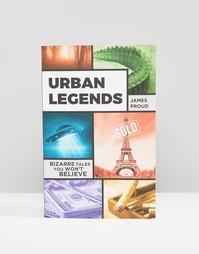 Книга Urban Legends - Мульти Books