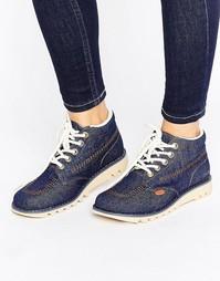 Джинсовые ботинки Kickers - Синий