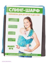 Переноски для детей Mum`s Era
