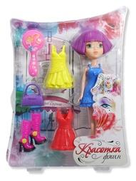 Куклы 1Toy