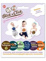 Стикеры Stickn Click