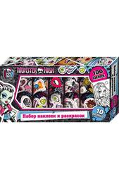 Наклейки и раскраски Monster High