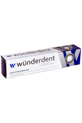 Паста зубная для отбеливания WUNDERDENT