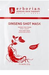 Тканевая маска Женьшень Erborian