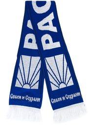sports scarf Gosha Rubchinskiy