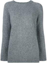 пуловер 'Mag' Woolrich