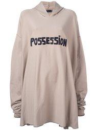 объемная толстовка 'Possession' с капюшоном Area Di Barbara Bologna