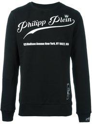 толстовка с принтом-логотипом Philipp Plein