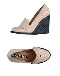 Мокасины Rochas