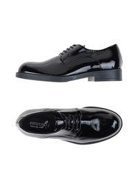 Обувь на шнурках Emozioni