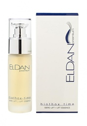 Сыворотка Eldan
