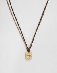 Коричневое кожаное ожерелье с армейским жетоном Classics 77 - Коричневый